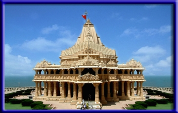 Gujarat package CYT 4N/5D