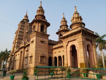 Kashi Ghat Darshan
