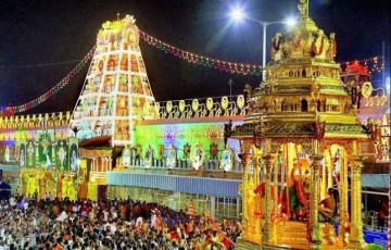 CYT Tirupati With Chennai tour
