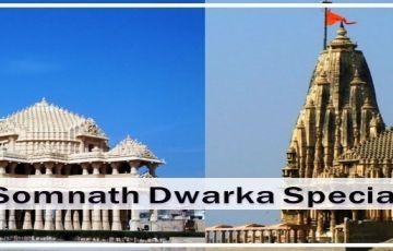 Gujarat Somnath Dwarka Special