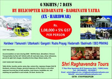 Char Dham Yatra 6 Nights & 07 days