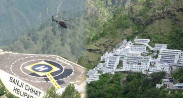 Vaishnodevi Helicopter Katra Package