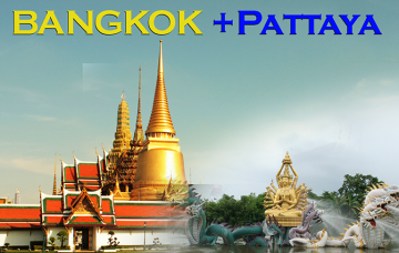 THAILAND WITH AIRFARE AND ALL INCLUSIVE@23,999
