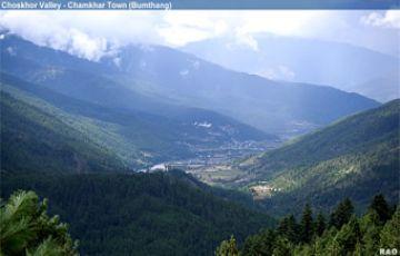 Bhutan Tour for 2N/3D