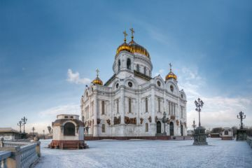 EXCLUSIVE MOSCOW PACKAGE  LIMITED SEATS!
