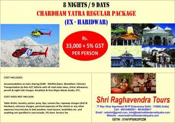 Regular Package  - CHAR DHAM YATRA - EX  HARIDWAR