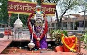 Shirdi Nasik Pune Tour