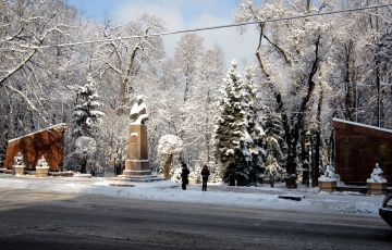 Almaty Tour Package