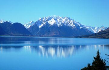 Blissful Newzealand Package
