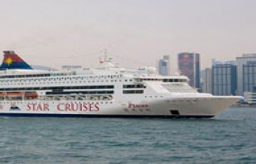 Hong Kong with Star Cruise