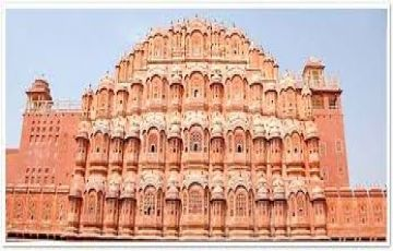 Jaipur Tour 3 Days / 2 Night