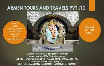Amazing Shirdi Trip