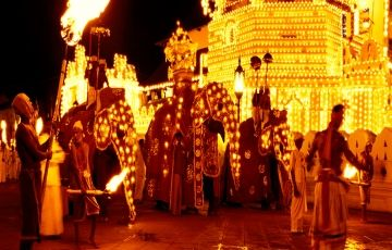 Perahera Special Offer