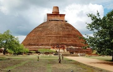 World Heritage Tour - Sri Lanka