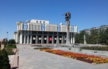 Bishkek Tour Package