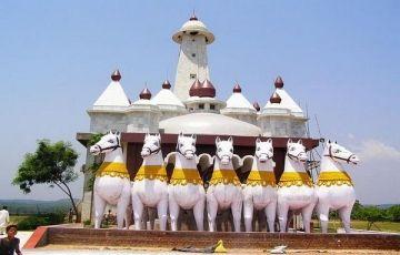 Delight Jharkhand