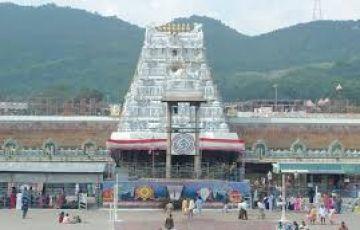 Bangalore Tirupati Tours