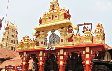 Karnataka Package Special Discount Offer