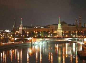 Russian Exotica