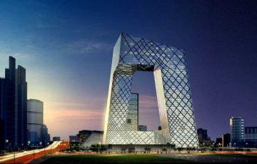 Beijing - Datong - Taiyuan - Pingyao Trip