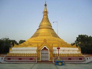 14 Days Nepal Trip