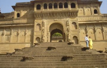 Central India Classical Tour