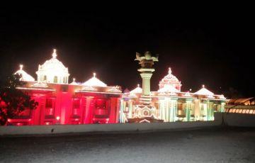 Cultural Puttaparthi Tour