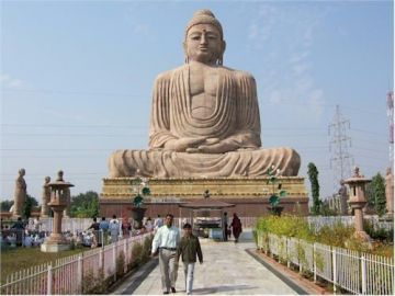 Footsteps of Buddha