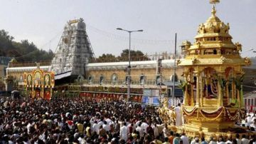 Tirupati Darshan Package ex Chennai 2 Nights 3 Days