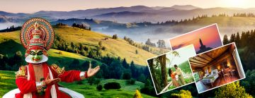 AMAZING BANGALORE TOUR PACKAGE 3 NIGHTS AND 4 DAYS