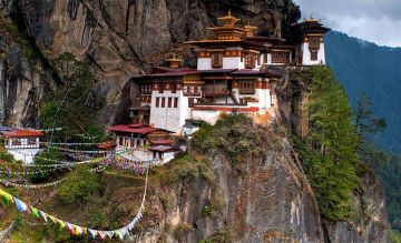 Happiness has a place  BHUTAN