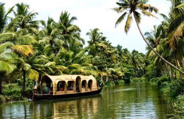 KOTTAYAM HOLIDAY PACKAGE 1 NIGHT AND 2 DAYS