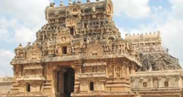 THANJAVUR WEEKEND TOUR PACKAGE 2 NIGHTS AND 3 DAYS