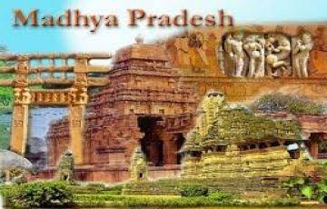 MADHYA PRADESH TOUR PACKAGE 4 DAYS