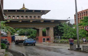 6N/7D - Thimphu, Punakha, Paro & Chele La Pass