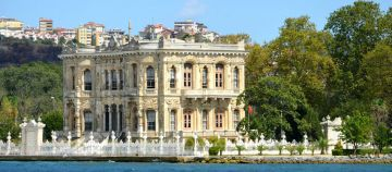 2 NIGHTS / 3 DAYS ISTANBUL CITY