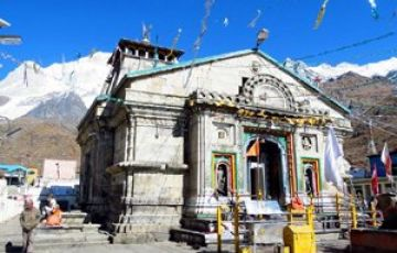 KEDARNATH TRAVEL INFORAMTION TOUR PACKAGE 3 NIGHTS AND 4 DAY