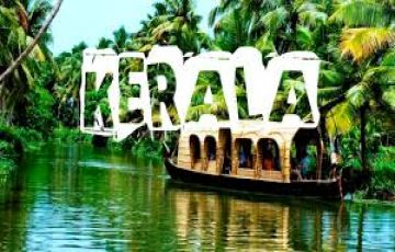 Natures Bounty and Leisure in Kerala