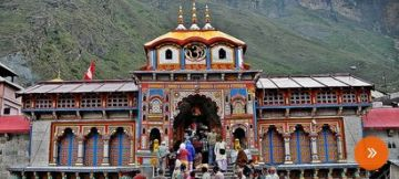 CHARDHAM PILGRIMAGE PILGRIMAGE HINDU TOUR PACKAGE 4 NIGHTS A