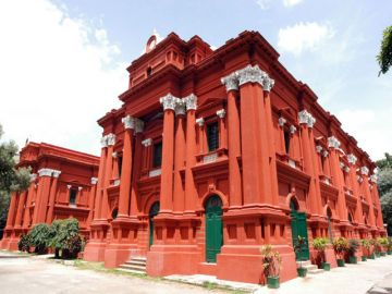 LEARN ABOUT NILGIRIS AT THE GOVERNMENT MUSEUM