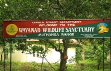 WAYAND & NAGARHOLE NATIONAL PARK 3 DAYS PACKAGE