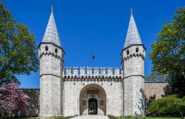 ISTANBUL CITY GLIMPSE