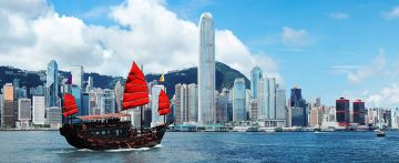 Amazing Hong Kong & Macau Tour