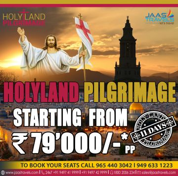 HOLY LAND PILGRIMAGE  LOW COST