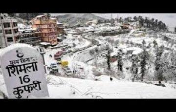 Shimla  Kufri  & Narkanda Tour Package 3N I 4D