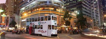 Experiential getaway- Hong Kong & Mac... | 5 Nights 6 Days