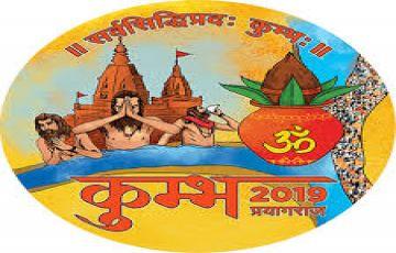Kumbh Mela Booking 2019