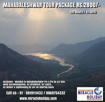 Mahabaleshwar tour package for 03 Days