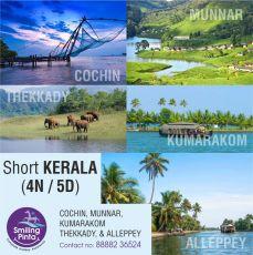 Short Kerala