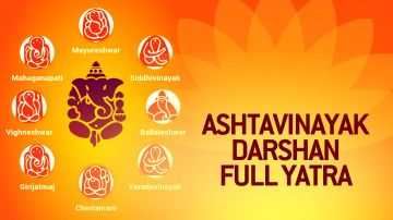 Ashtavinayak Tour Package For 03 Days